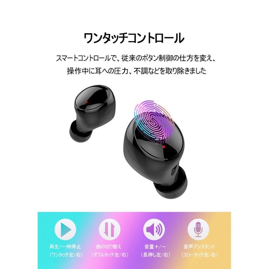 ワイヤレスイヤホン Bluetooth 5.0 イヤホン IPX8完全防水 容量充電収納ケース付 Hi-Fi音質 マイク内蔵 ワンタッチ操作 自動ペアリング 片耳両耳とも対応|slub-shop|10
