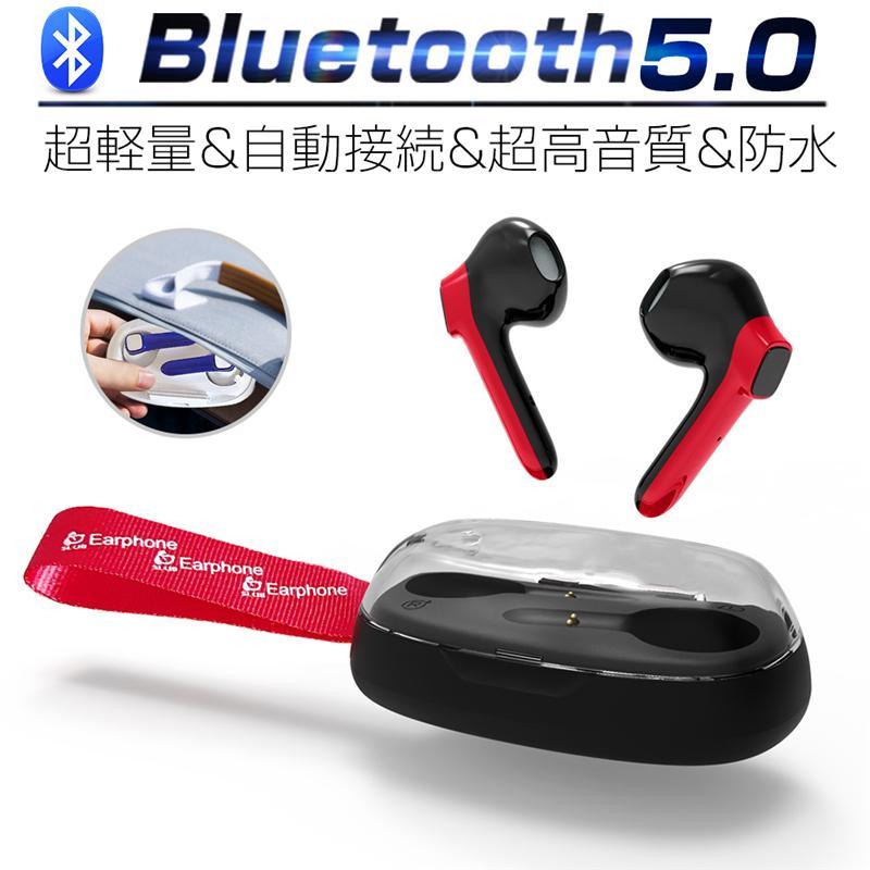 ワイヤレスヘッドセット Bluetooth 5.0 防水防汗 充電ケース付き HIFI高音質 クリア スタイリッシュ 片耳/両耳通用 遅延なし 無痛装着 自動ペアリング|slub-shop