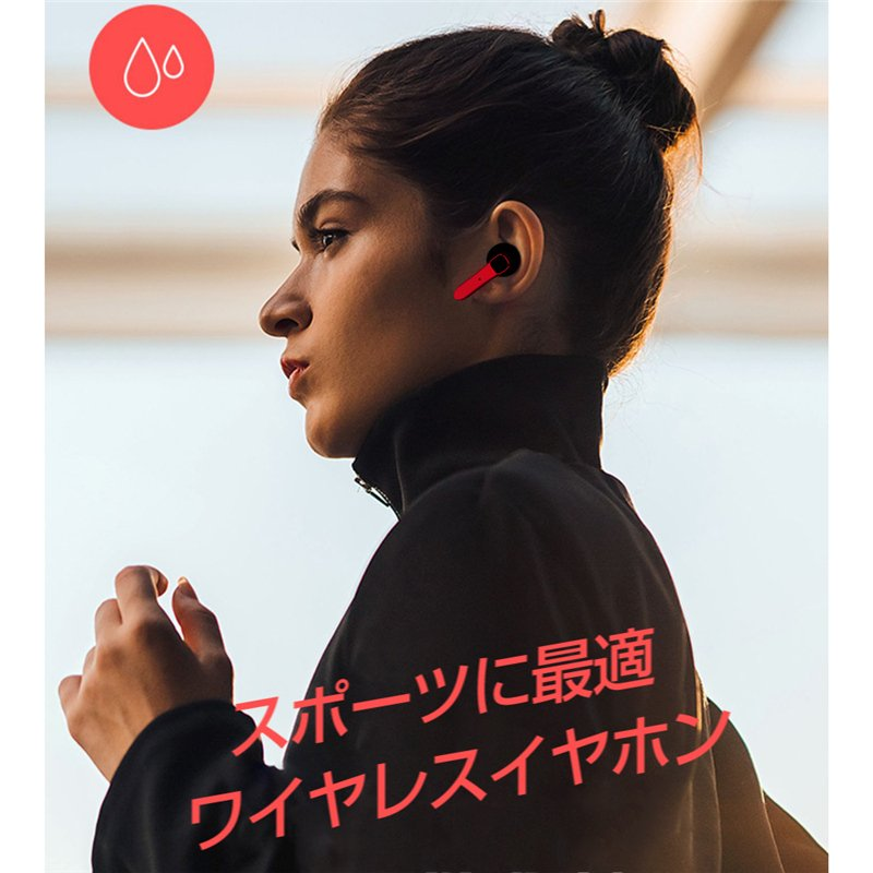 ワイヤレスヘッドセット Bluetooth 5.0 防水防汗 充電ケース付き HIFI高音質 クリア スタイリッシュ 片耳/両耳通用 遅延なし 無痛装着 自動ペアリング|slub-shop|02