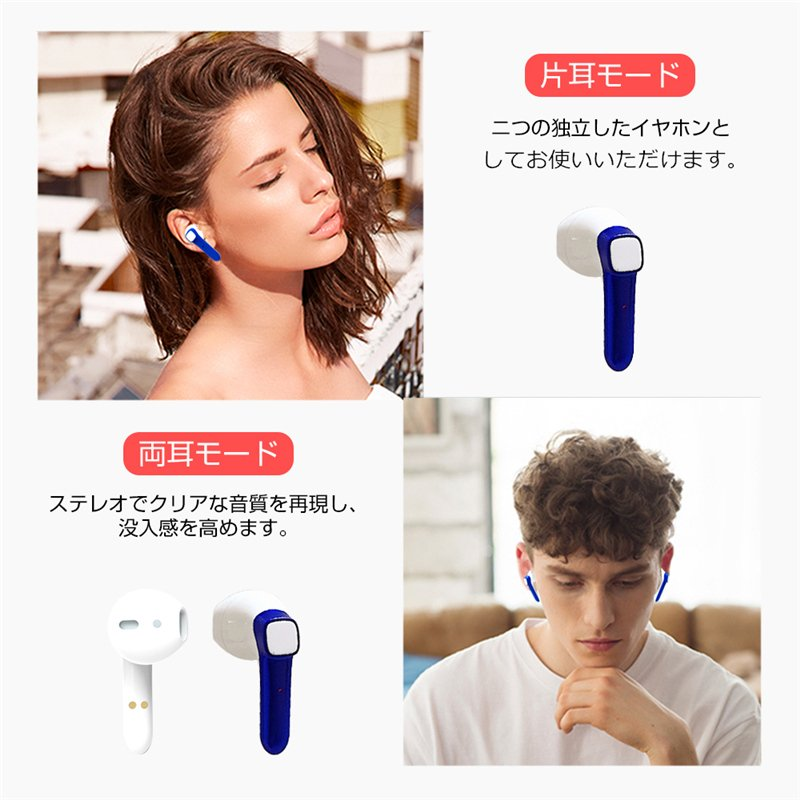 ワイヤレスヘッドセット Bluetooth 5.0 防水防汗 充電ケース付き HIFI高音質 クリア スタイリッシュ 片耳/両耳通用 遅延なし 無痛装着 自動ペアリング|slub-shop|11