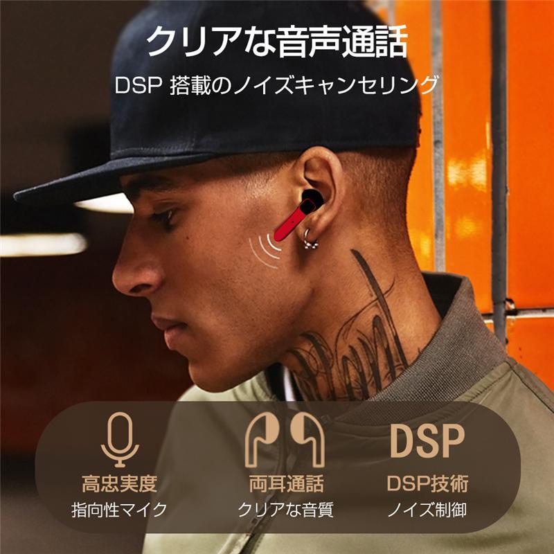 ワイヤレスヘッドセット Bluetooth 5.0 防水防汗 充電ケース付き HIFI高音質 クリア スタイリッシュ 片耳/両耳通用 遅延なし 無痛装着 自動ペアリング|slub-shop|14