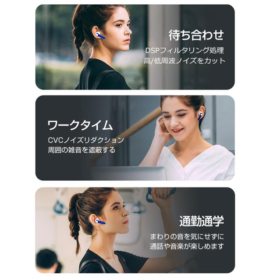 ワイヤレスヘッドセット Bluetooth 5.0 防水防汗 充電ケース付き HIFI高音質 クリア スタイリッシュ 片耳/両耳通用 遅延なし 無痛装着 自動ペアリング|slub-shop|15