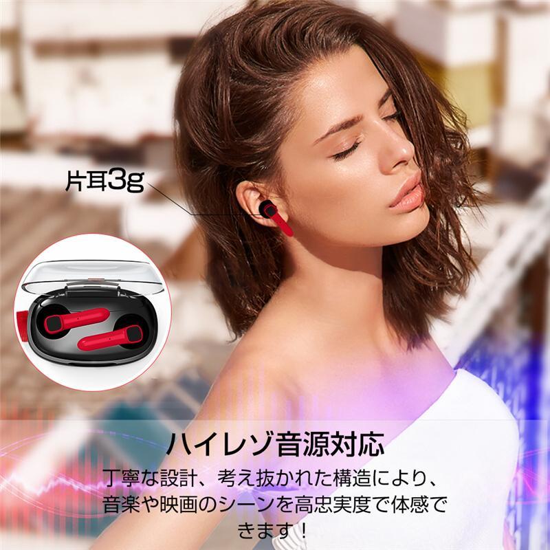 ワイヤレスヘッドセット Bluetooth 5.0 防水防汗 充電ケース付き HIFI高音質 クリア スタイリッシュ 片耳/両耳通用 遅延なし 無痛装着 自動ペアリング|slub-shop|16