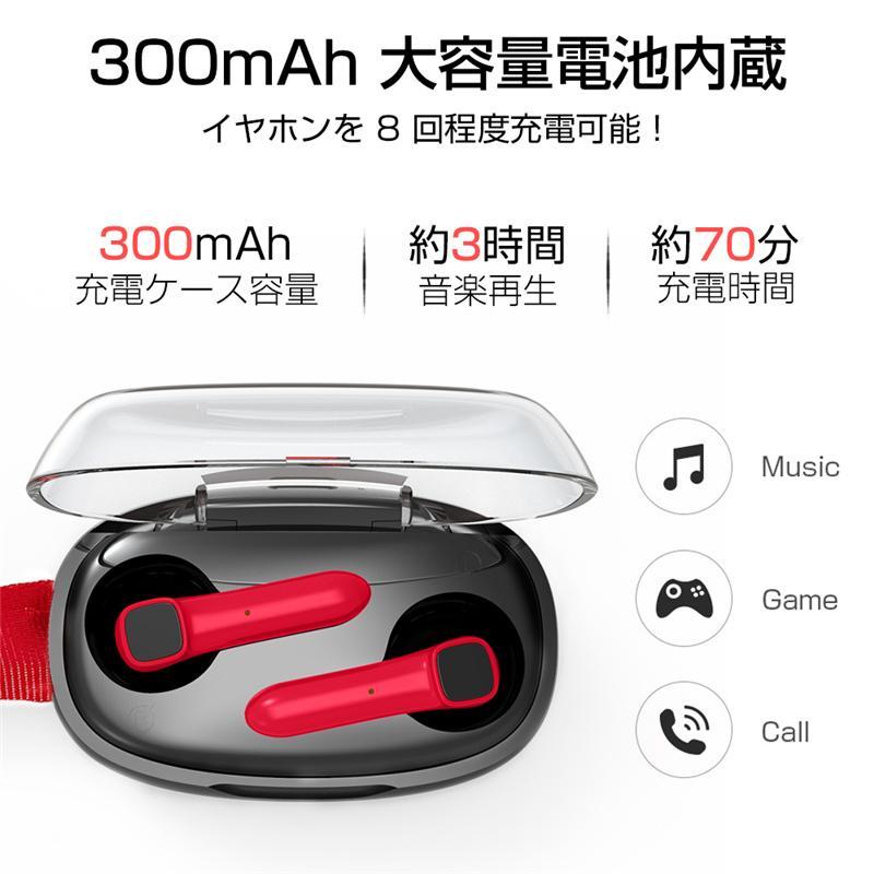 ワイヤレスヘッドセット Bluetooth 5.0 防水防汗 充電ケース付き HIFI高音質 クリア スタイリッシュ 片耳/両耳通用 遅延なし 無痛装着 自動ペアリング|slub-shop|17