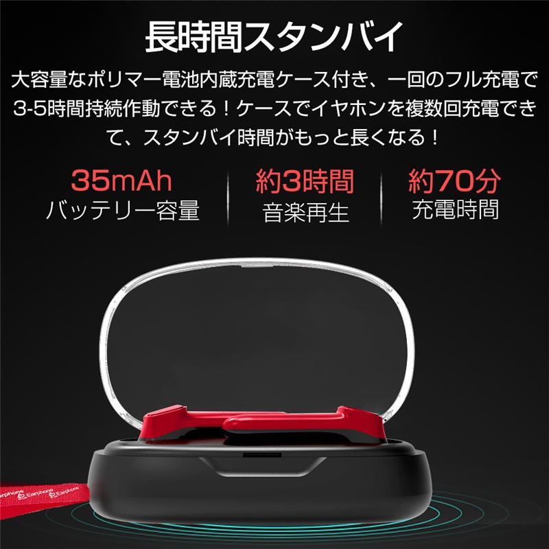ワイヤレスヘッドセット Bluetooth 5.0 防水防汗 充電ケース付き HIFI高音質 クリア スタイリッシュ 片耳/両耳通用 遅延なし 無痛装着 自動ペアリング|slub-shop|18