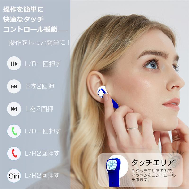 ワイヤレスヘッドセット Bluetooth 5.0 防水防汗 充電ケース付き HIFI高音質 クリア スタイリッシュ 片耳/両耳通用 遅延なし 無痛装着 自動ペアリング|slub-shop|19