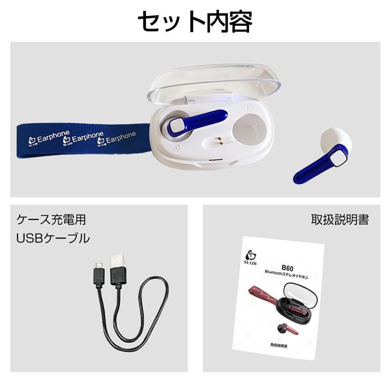 ワイヤレスヘッドセット Bluetooth 5.0 防水防汗 充電ケース付き HIFI高音質 クリア スタイリッシュ 片耳/両耳通用 遅延なし 無痛装着 自動ペアリング|slub-shop|20