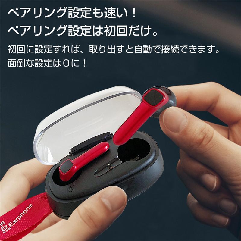 ワイヤレスヘッドセット Bluetooth 5.0 防水防汗 充電ケース付き HIFI高音質 クリア スタイリッシュ 片耳/両耳通用 遅延なし 無痛装着 自動ペアリング|slub-shop|07