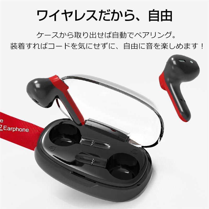 ワイヤレスヘッドセット Bluetooth 5.0 防水防汗 充電ケース付き HIFI高音質 クリア スタイリッシュ 片耳/両耳通用 遅延なし 無痛装着 自動ペアリング|slub-shop|08