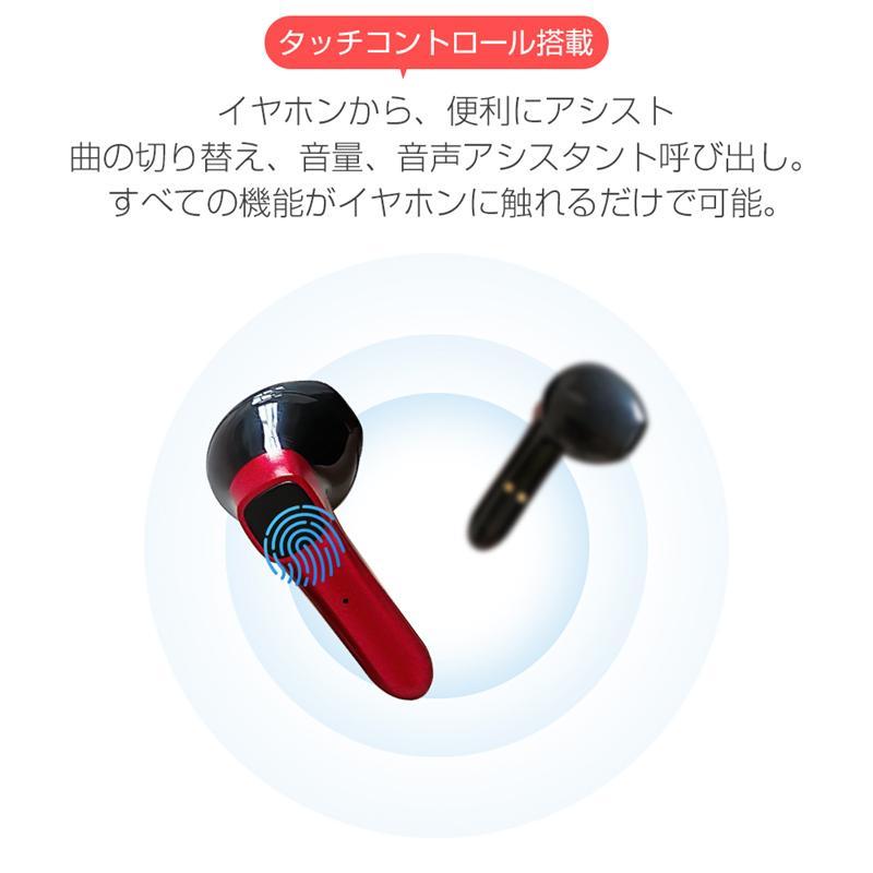 ワイヤレスヘッドセット Bluetooth 5.0 防水防汗 充電ケース付き HIFI高音質 クリア スタイリッシュ 片耳/両耳通用 遅延なし 無痛装着 自動ペアリング|slub-shop|09