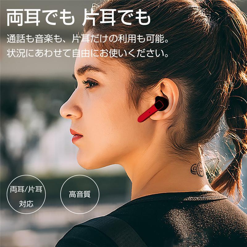 ワイヤレスヘッドセット Bluetooth 5.0 防水防汗 充電ケース付き HIFI高音質 クリア スタイリッシュ 片耳/両耳通用 遅延なし 無痛装着 自動ペアリング|slub-shop|10