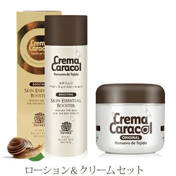 ジャミンギョン クレマ カラコール 高純度 カタツムリクリーム60g&カタツムリローション150ml セット品|smafy