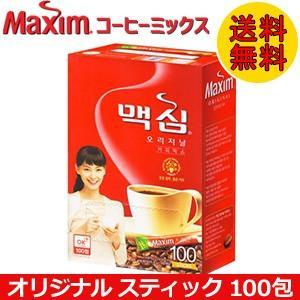 東西食品 Maxim マキシム オリジナル コーヒーミックス スティック 100包|smafy