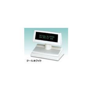 エプソン [DM-D110ST] 業務用小型プリンタ用 カスタマディスプレイ DM-D110ST smafy