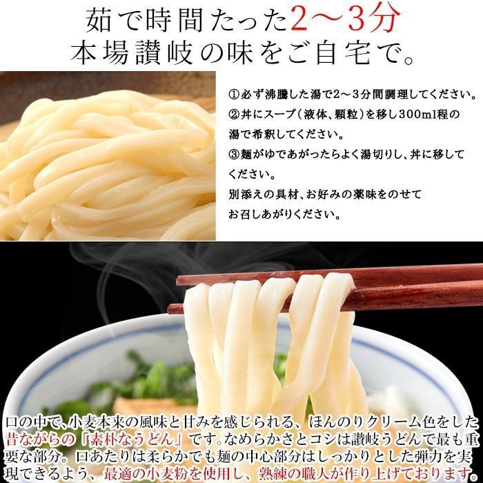 (ゆうパケット) 讃岐の製麺所が作る本場名店の味!!きつねうどん4食(180g×4袋)|smafy|05