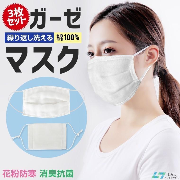 方 使い捨て 洗い マスク