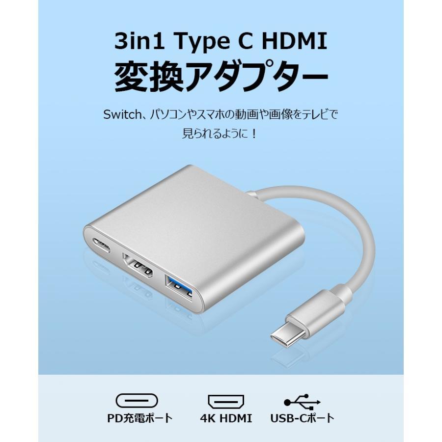 に Switch ライト 繋ぐ テレビ Switch Lite
