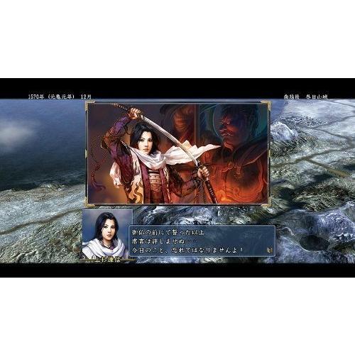 信長の野望 天道 PS3 the Best|smallforest|02