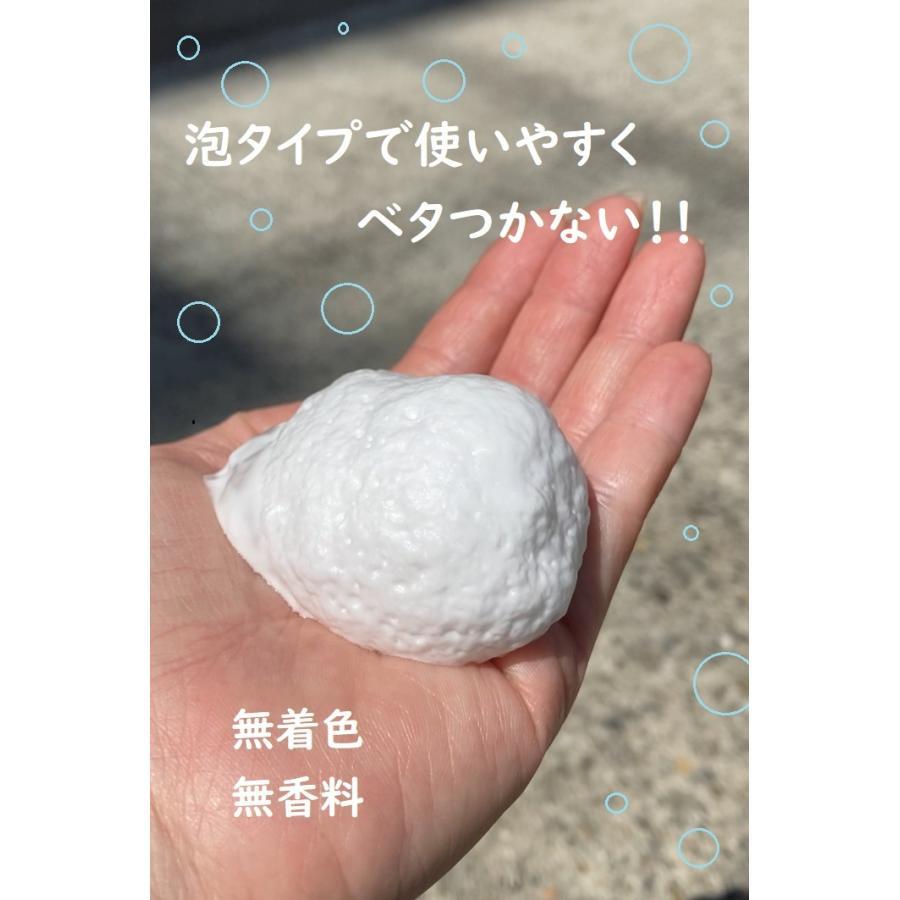 ペンちゃんの泡ハンドフォーム  160g|smallyamatsu|02