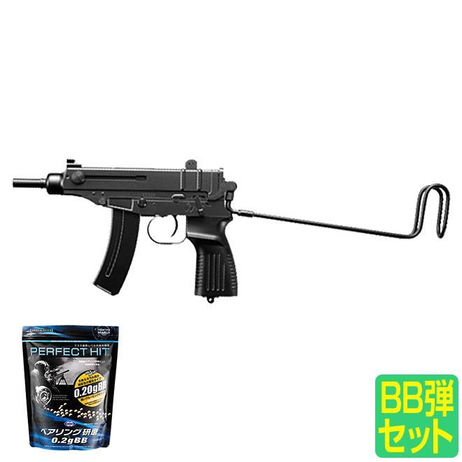 送料無料 東京マルイ スコーピオン Vz.61 エアガン 電動ガン 電動銃 ミリタリー 18歳以上