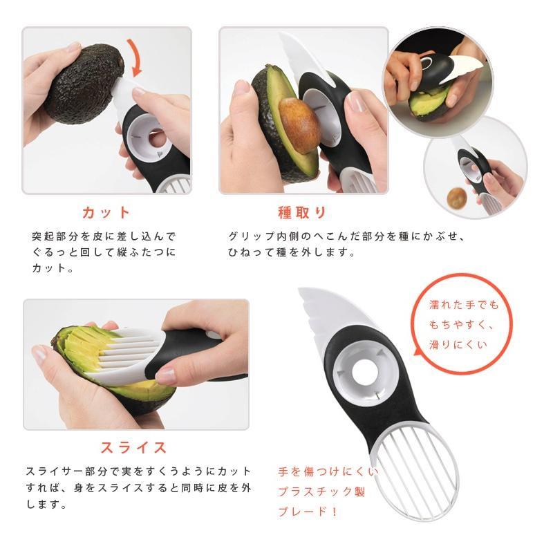 OXO アボカドスライサー /オクソー  /在庫有/P2倍/メール便可 smart-kitchen 02