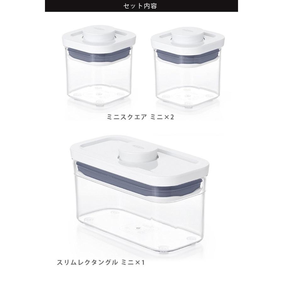 OXO ポップコンテナ スターターセット 3ピース /オクソー  /お取寄せ/P5倍|smart-kitchen|02