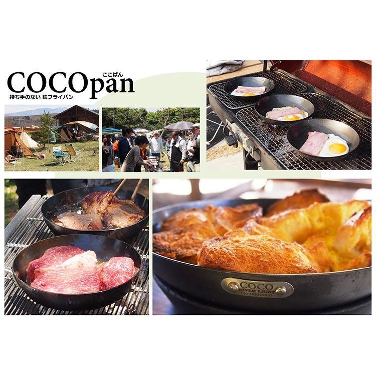 予約:5月中〜 極SONS COCOpan プレミア 26cm フライパン /ココパン /P12倍|smart-kitchen|03