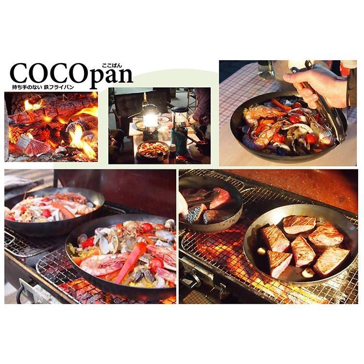 予約:5月中〜 極SONS COCOpan プレミア 26cm フライパン /ココパン /P12倍|smart-kitchen|04
