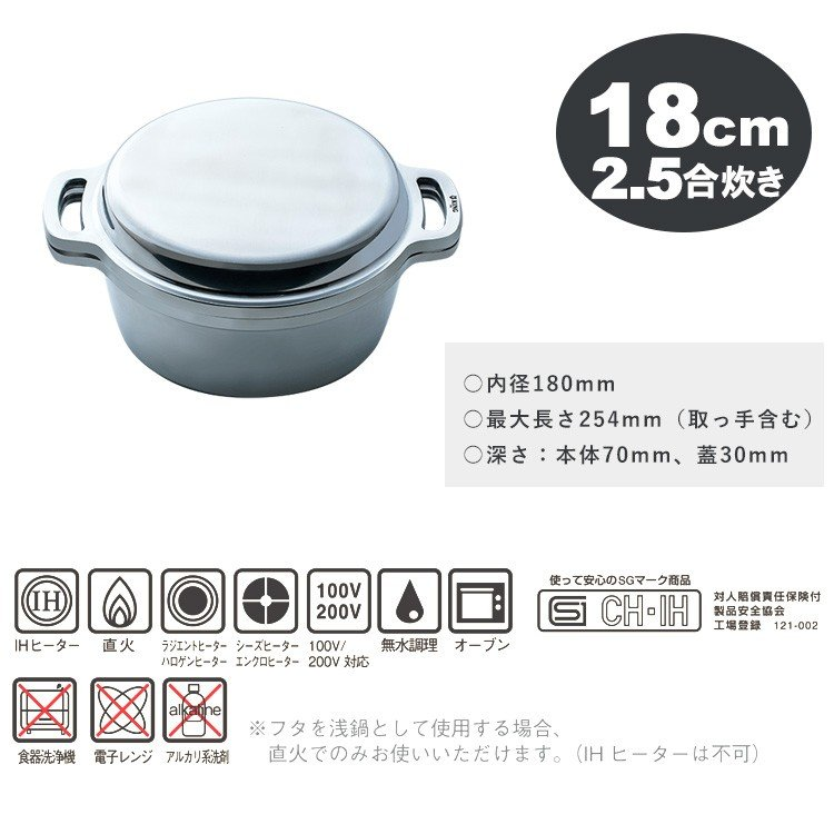 KING無水鍋18 キング無水鍋 18cm /HALムスイ  /P15倍/特典付(ZK) smart-kitchen 02