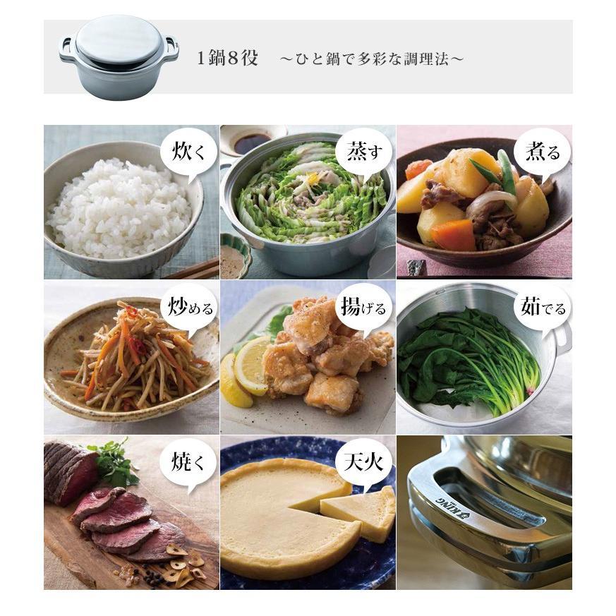 KING無水鍋18 キング無水鍋 18cm /HALムスイ  /P15倍/特典付(ZK) smart-kitchen 04