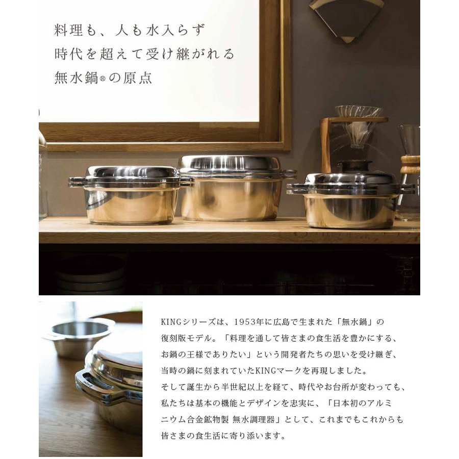KING無水鍋18 キング無水鍋 18cm /HALムスイ  /P15倍/特典付(ZK) smart-kitchen 06