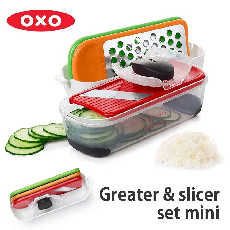 OXO グレーター&スライサーセット ミニ /オクソー  /(ZK)|smart-kitchen