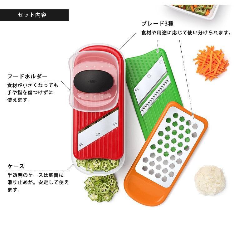OXO グレーター&スライサーセット ミニ /オクソー  /(ZK)|smart-kitchen|03