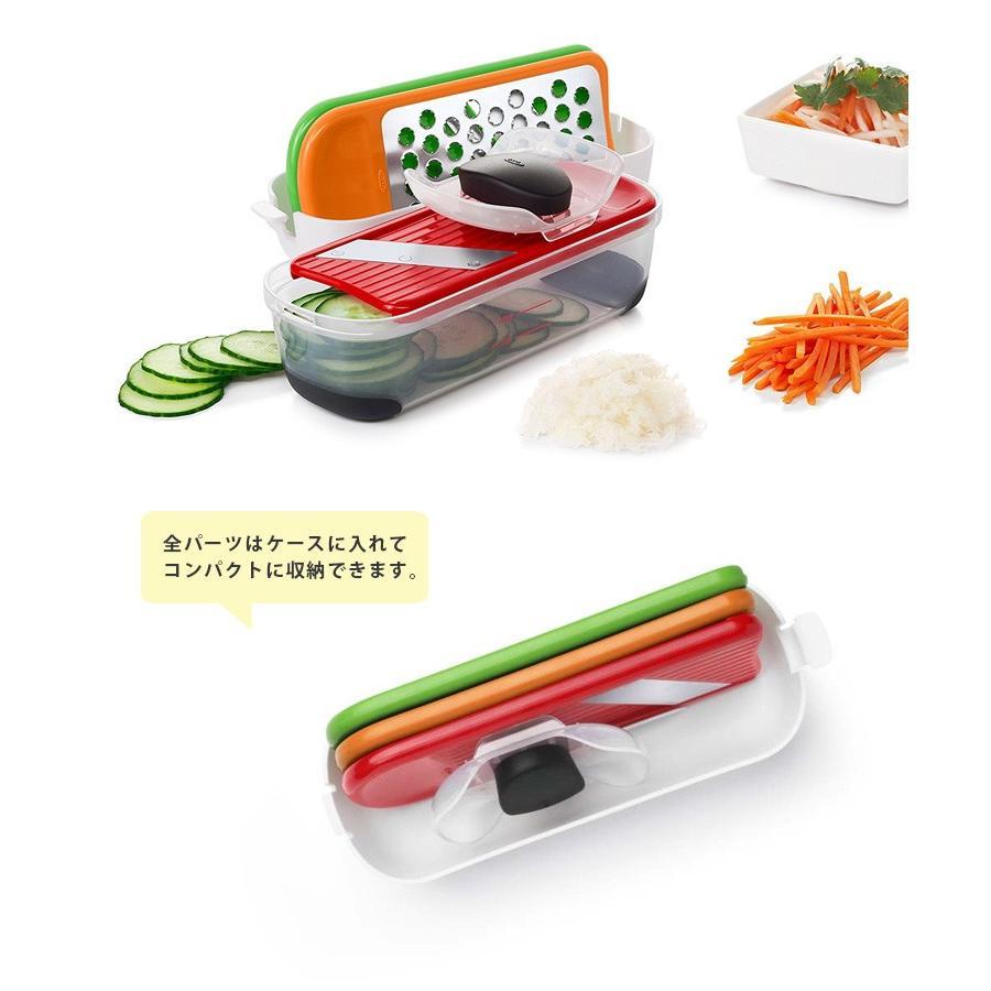OXO グレーター&スライサーセット ミニ /オクソー  /(ZK)|smart-kitchen|04