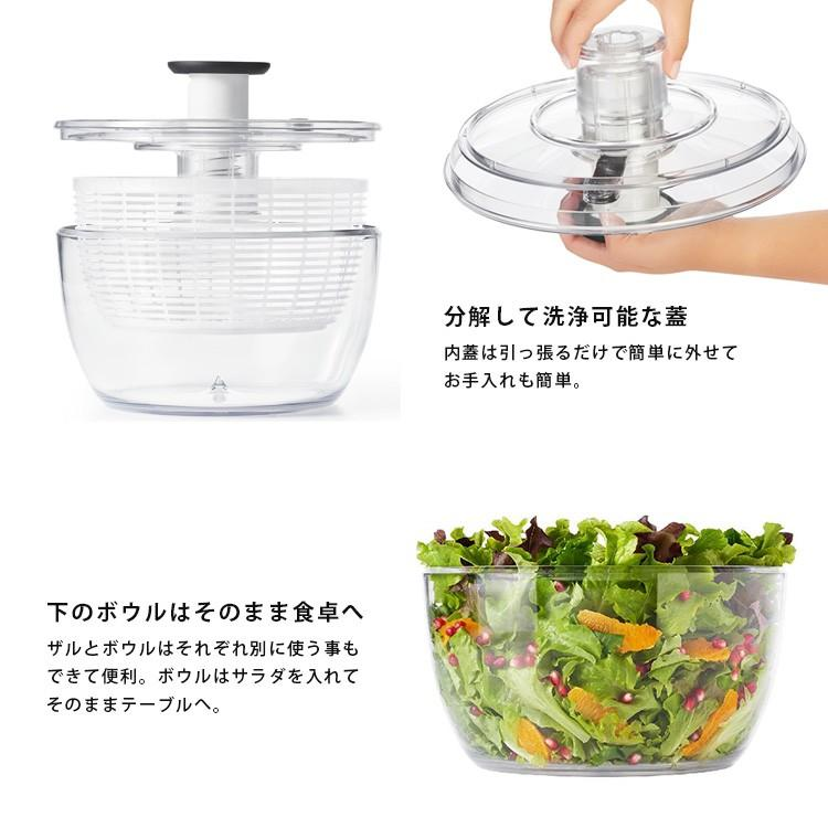 OXO クリアサラダスピナー(大) 11230400 /オクソー  (ZK)|smart-kitchen|03