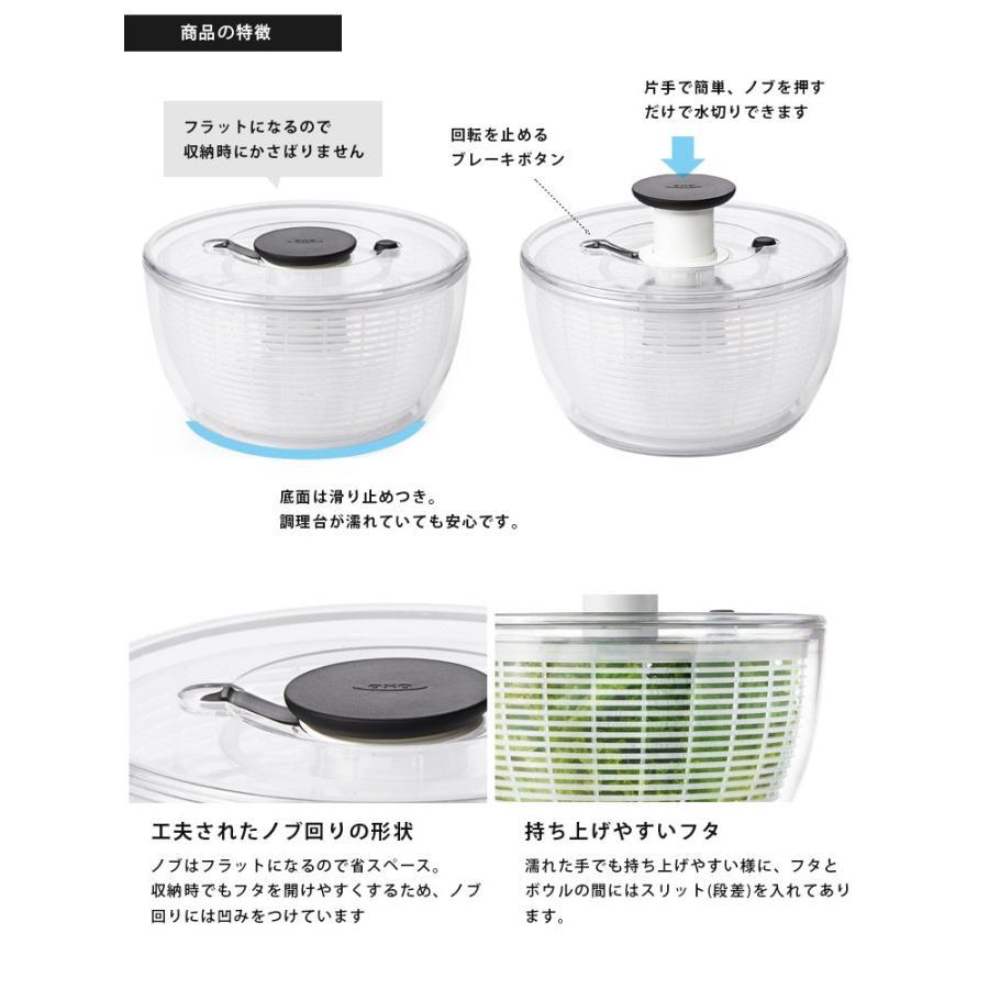 OXO クリアサラダスピナー(小) 11230500 /オクソー  (ZK) smart-kitchen 02