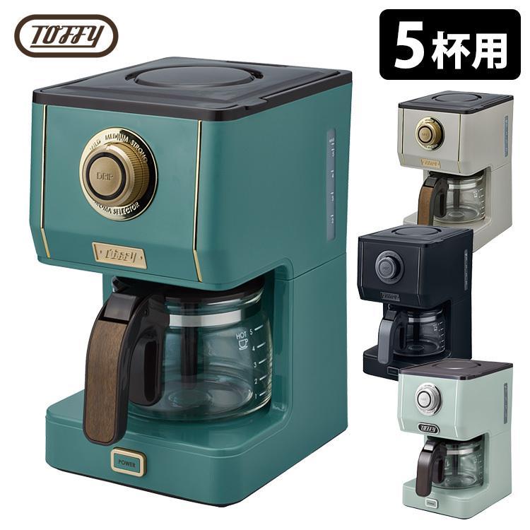 Toffy アロマドリップコーヒーメーカー /トフィー  一部お取寄せ確認/特典付/P5倍(ZK)|smart-kitchen