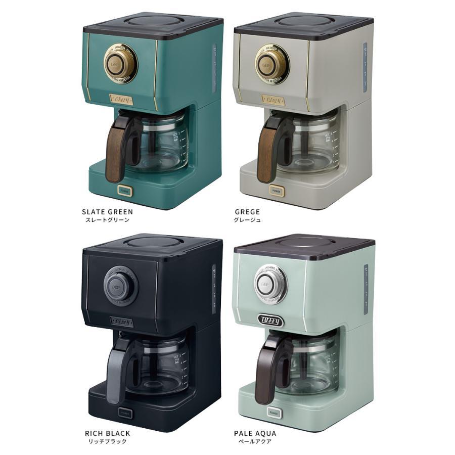 Toffy アロマドリップコーヒーメーカー /トフィー  一部お取寄せ確認/特典付/P5倍(ZK)|smart-kitchen|02