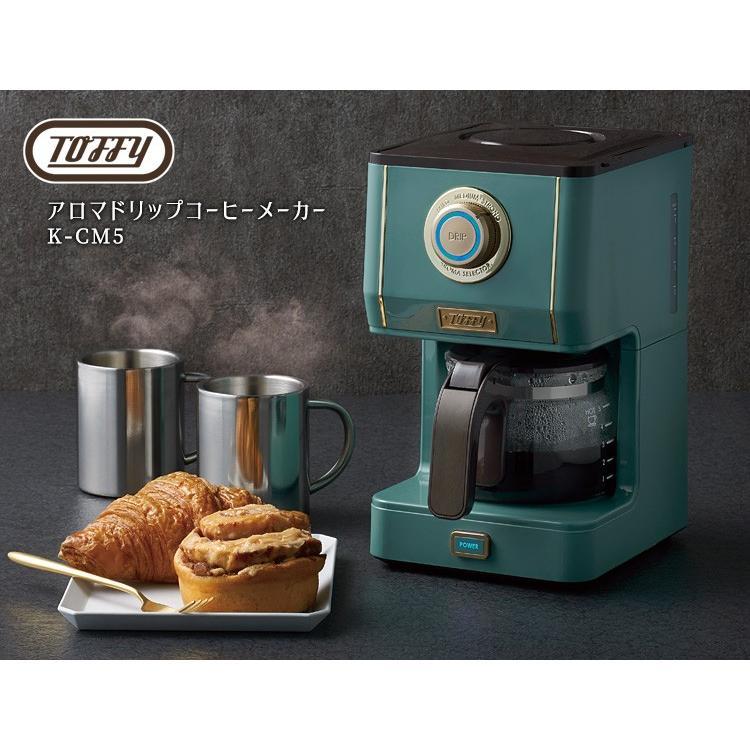 Toffy アロマドリップコーヒーメーカー /トフィー  一部お取寄せ確認/特典付/P5倍(ZK)|smart-kitchen|04