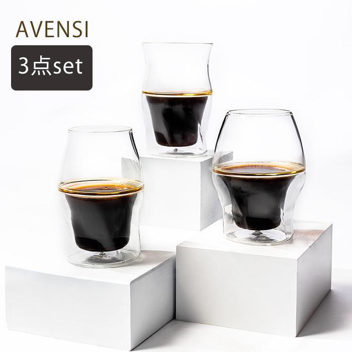 コーヒーグラス 3点セット AVENSI/P2倍(ZK) smart-kitchen