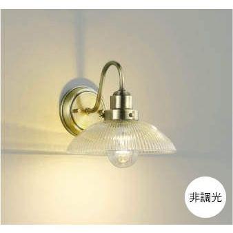 ブラケットライト 照明器具 LED おしゃれ AB43549L 屋内用 電球色 白熱球60W相当 白熱球60W相当 ガラスセード 笠 かわいい 階段 リビング