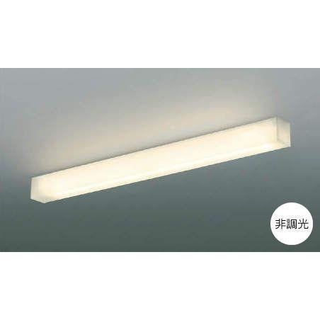 ブラケットライト ブラケットライト 照明器具 LED おしゃれ AH42526L 屋内用 電球色 ハイパワー 傾斜天井対応 高天井 吹抜 リビング