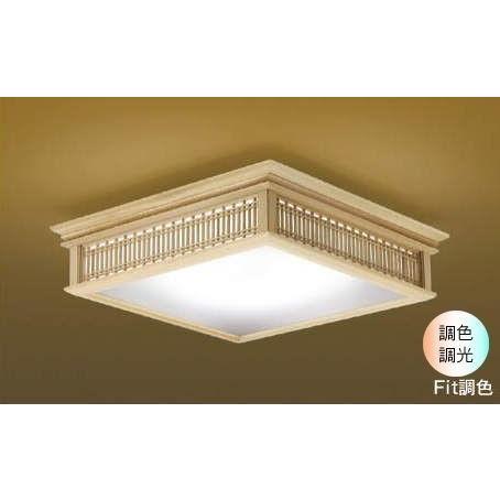 天井 シーリングライト〜12畳 照明器具 おしゃれ LED 和室 和 和風 電球色〜昼光色 Fit調色|調光調色 杉柾 アクリル ブラウン