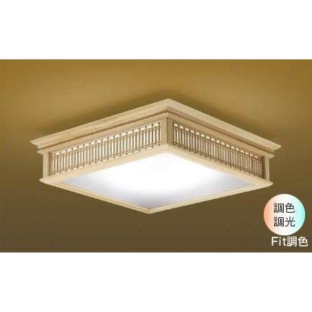 天井 シーリングライト〜8畳 照明器具 おしゃれ LED 和室 和 和風 電球色〜昼光色 Fit調色|調光調色 杉柾 アクリル ブラウン