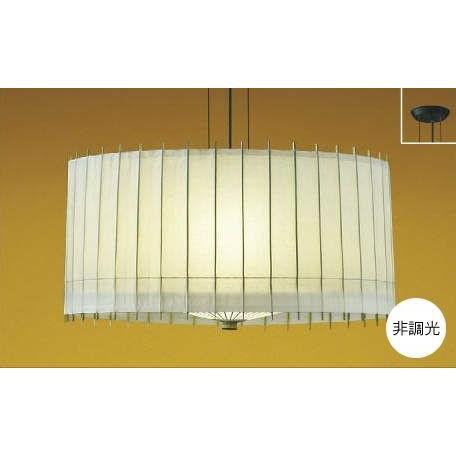 ペンダントライト照明器具 LED おしゃれ 和室・和風 フランジ式 電球色 和風 和室 京和傘 和傘照明 竹 和紙 下面和紙付 電球形LEDランプ