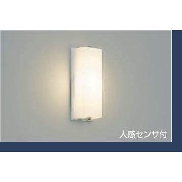 エクステリア 防雨型 照明器具 照明器具 LED おしゃれ AU38388L 屋内外兼用 電球色 白熱球60W相当 人感センサ 照度センサ 勝手口