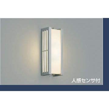 エクステリア 防雨型 照明器具 LED おしゃれ AU38390L 屋内外兼用 屋内外兼用 電球色 白熱球60W相当 人感センサ 照度センサ ポーチ