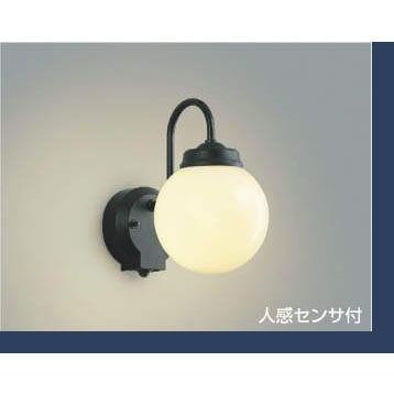 エクステリア 防雨型 照明器具 照明器具 LED おしゃれ AU40251L 屋内外兼用 電球色 白熱球60W相当 人感センサ 照度センサ ポーチ