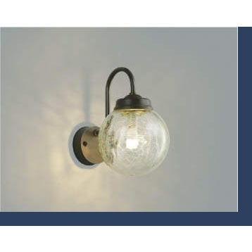 エクステリア エクステリア 防雨型 照明器具 LED おしゃれ AU40257L 屋内外兼用 電球色 白熱球60W相当 ポーチ 玄関