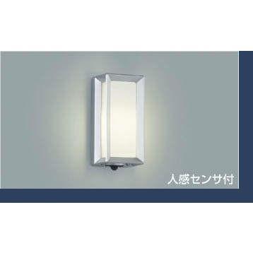 エクステリア エクステリア 防雨型 照明器具 LED おしゃれ AU40408L 屋内外兼用 電球色 白熱球40W相当 人感センサ 照度センサ ポーチ